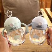 兒童水杯韓版可愛創意兒童吸管杯男女寶寶飲水杯幼兒園便攜防嗆防漏塑膠杯寶貝計畫
