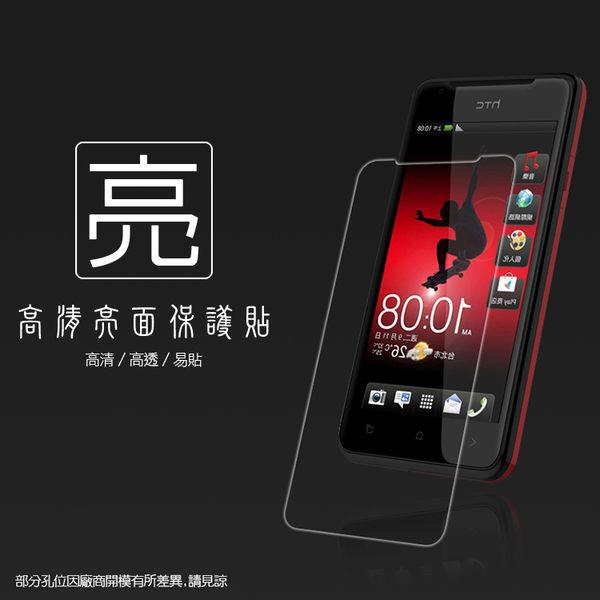 ◆亮面螢幕保護貼 HTC J Z321e 保護貼 亮貼 亮面貼