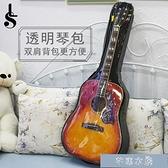 吉他包-LS萊森菲利吉他包透明琴包38/40/41寸通用民謠防水雙肩背加厚背包 快速出貨 YYS