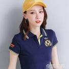 短袖Polo衫女 純棉t恤女年夏季短袖翻領打底衫短款上衣寬鬆運動polo衫 生活主義