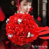 結婚手捧花婚慶韓式新娘仿真手捧花中式伴娘歐式森系用品婚禮花束 晴天時尚館