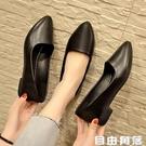 女鞋2020新款春季工作鞋女黑色平底上班皮鞋百搭韓版單鞋子女  自由角落