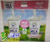 [COSCO代購] W118494 DJ&A 澳洲脫脂奶粉 1.5公斤 X 2入