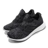 adidas 慢跑鞋 Edge Lux 3 W 黑 白 女鞋 運動鞋 【PUMP306】 EE8998