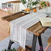 桌巾 蕾絲桌旗鏤空餐旗布北歐式ins茶幾桌巾電視柜蓋布美式復古客廳