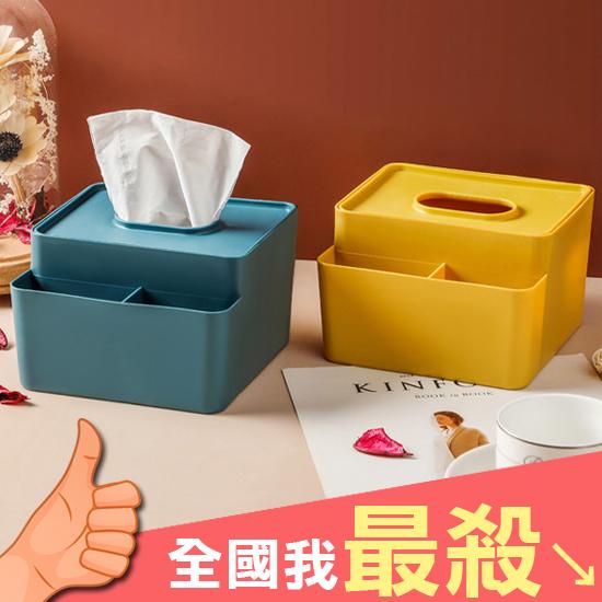 紙巾盒 橡木蓋 竹木蓋 收納盒 整理盒 抽取式 北歐風 摩登簡約 面紙盒【A011-1】米菈生活館