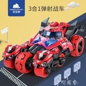 兒童玩具車男孩彈射摩托小汽車回力慣性電動賽車模型寶寶0-2-3歲 雙十二免運