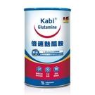 KABI glutamine 卡比 倍速麩醯胺粉末-原味 450g/罐裝x2瓶(組)