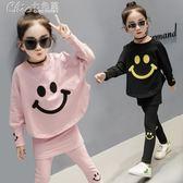 女童套裝時尚童裝中大童長袖兒童兩件套女孩衣服「Chic七色堇」