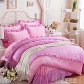 純棉珊瑚絨四件套全棉加厚冬季法萊絨法蘭絨被套床單1.8m米床上用品   草莓妞妞