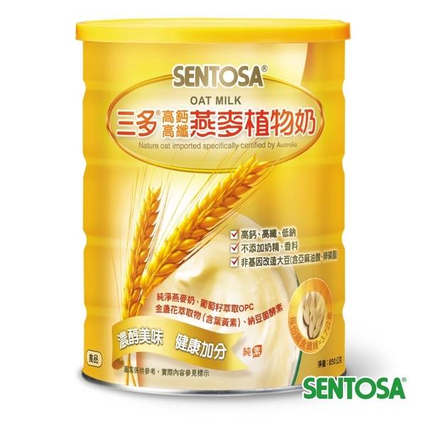 三多高鈣高纖燕麥植物奶850g