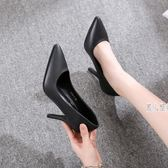 工作鞋新款真皮職業高跟鞋女禮儀尖頭單鞋中跟細跟Ol正裝黑色高跟鞋 JA5143『麗人雅苑』