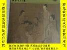 二手書博民逛書店中國書法罕見2015年第7期Y11403 出版2015