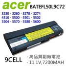 ACER 宏碁 BATEFL50L9C72 9芯 日系電芯 電池 3UR18650F-3-QC-ZR1 3030 3270 3274 4310 5570Z 5580 5600 2400 2480 BT...