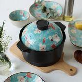 花季日式砂鍋雙層蓋耐高溫陶瓷湯鍋