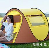 室外帳篷戶外野營3人-4人露營單雙人2人野外加厚 ys3592『毛菇小象』
