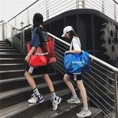 時尚透明大容量包包女 新款潮pvc單肩斜挎手提袋ins沙灘 美芭