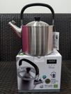 仙德曼 304不鏽鋼茶壺 3.5L 一體成形 極厚 笛音壺 手工壺 不銹鋼 開水壺 SS351