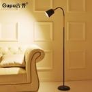 落地燈LED護眼 簡約現代北歐ins風客廳臥室書房釣魚立式落地台燈 夢幻小鎮