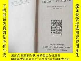 二手書博民逛書店New罕見Zealand Shout StoriesY356663 D.M.Davin OXFORD UNIV
