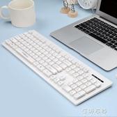 巧克力鍵盤滑鼠鍵鼠套裝超薄靜音筆記本臺式外接有線無線家用遊戲辦公專用打字少女YYP 蓓娜衣都