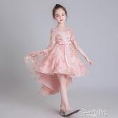 演出服 兒童禮服女拖尾女童公主裙蓬蓬紗秋季洋氣花童鋼琴走秀表演出禮服