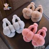 兒童棉拖鞋女童可愛冬天保暖男童寶寶室內包跟防滑家居1-3歲冬季 青山市集