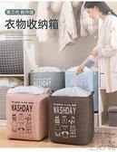 收納袋子被子搬家家用棉被衣物整理袋【極簡生活】