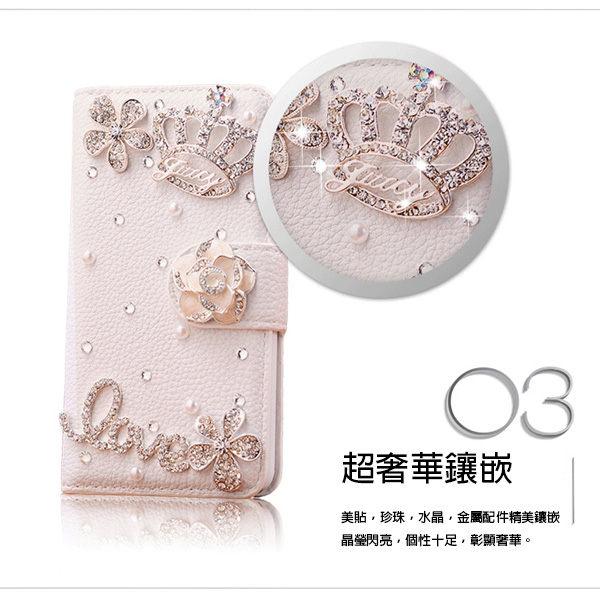 HTC Desire21 20 pro U19e U12+ life U20 5G 19s 19+ 皇冠白色水鑽皮套 手機皮套 皮套 訂製