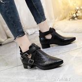 歐美短靴女粗跟平底鱷魚紋女鞋及踝靴英倫尖頭皮帶扣馬丁靴子 青木鋪子