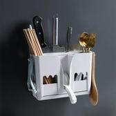 優思居 壁掛式筷子筒多功能瀝水筷子架 家用廚房餐具收納架筷筒架 金曼麗莎