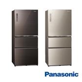 【Panasonic 國際牌】610公升 三門 電冰箱 NR-C611XGS 贈SP-2015雙面砧版+陶瓷刀+商品卡1000元