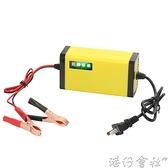 智慧12V踏板摩托車電瓶充電器12伏鉛酸蓄電池全自動通用型充電機 港仔會社