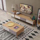 (低價促銷)茶几 電視櫃 北歐茶幾電視機櫃組合現代簡約實木電視機櫃白蠟木日式茶幾地櫃XW