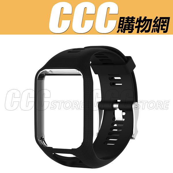 Tomtom Runner 2 3 錶帶 TomTom Spar系列 替換錶帶 Adventurer 手錶 矽膠腕帶 腕帶 表帶