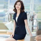 OL套裝(短袖裙裝)-優雅純色修身夏季女制服4款73mp80[巴黎精品]