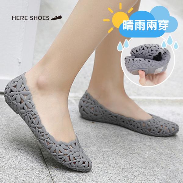 [Here Shoes]懶人鞋-晴雨兩穿出國旅行必備尖頭碎花洞洞透氣超軟防水PVC沙灘平底雨鞋便鞋─AN413