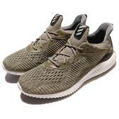 adidas 慢跑鞋 AlphaBOUNCE EM M 綠 白 鯊魚腮 路跑 運動鞋 男鞋【PUMP306】 BW1203