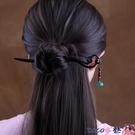 髮簪 鳳儀(飾品)古典黑檀木髮簪女古風步搖髮飾頭飾盤髮手工髮叉簪子 coco