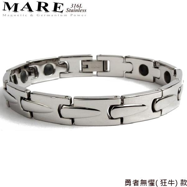【MARE-316L白鋼】系列:勇者無懼( 狂牛) 款