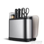 智慧消毒刀架紫外線烘干刀具筷子消毒機家用小型廚房置物架 1995生活雜貨NMS