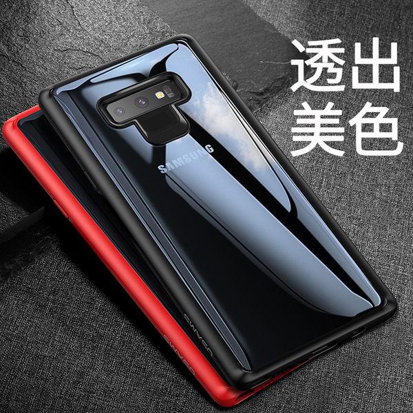 USAMS 三星 Galaxy Note9 手機殼 軟硬兼合 二合一 超透 防摔 保護套 全包邊 手機套