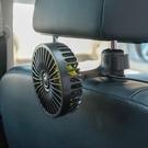 車載風扇汽車用強力制冷12V24V通用車內空調降溫USB後排小電風扇
