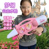 現貨 女孩水槍玩具兒童男孩子沙灘戲水搶洗澡噴水呲打水仗寶寶小孩玩具 射擊遊戲 玩具水槍