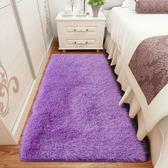 全館免運八折促銷-定制  臥室地毯滿鋪床邊毯床前可愛家用客廳茶幾長方形長毛地墊腳墊定制
