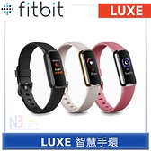 FITBIT LUXE 智慧手環