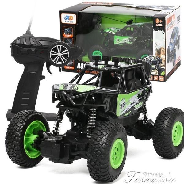 遥控玩具 超大號攀爬車電動充電越野無線高速遙控汽車大腳賽車兒童玩具男孩 快速出貨