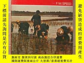 二手書博民逛書店South-East罕見Asian Peninsula Toda