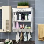 全館一件優惠-衛生間浴室置物架壁挂免打孔吸壁式廁所洗手間洗漱台化妝品收納架xw