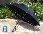 德國 奧達高 Oktagon 安全式電動 防曬 旋轉風扇纖維傘 umbrella igo摩可美家